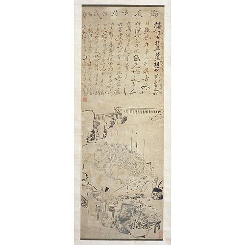 http://syuweb.kyohaku.go.jp/ibmuseum_public/media_files/large/c024235.jpg